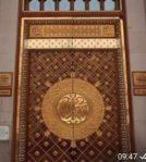 Ornamen pintu masjid nabawi