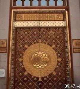Ornamen Pintu Masjid Nabawi Gebyok Ukiran Jepara Gebyok Ukiran